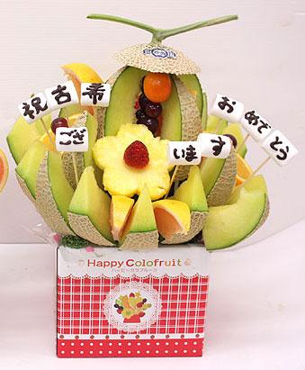 gift_gaiyo_logo04